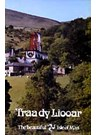 Traa dy Liooar - a film of the Isle of Man VHS