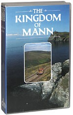 Kingdom of Mann VHS
