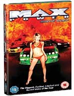 Max Power 2004 DVD