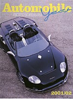 Automobile Year 2001/2002 Book