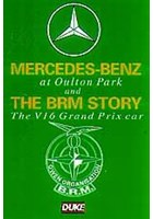 Mercedes at Oulton Park/brm