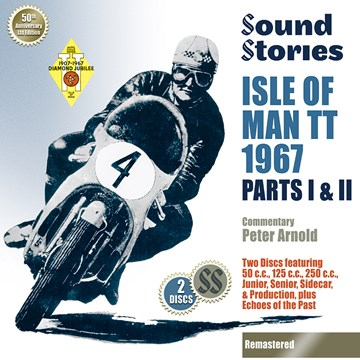 Isle of Man TT 1967 Sound Stories Vinyl (2 Disc) LP - click to enlarge