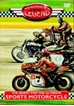 The Marque of A Legend- Bikes DVD