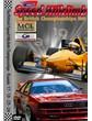 MSA British Speed Hillclimb 2009 Rds 17/8 & 23/4 DVD