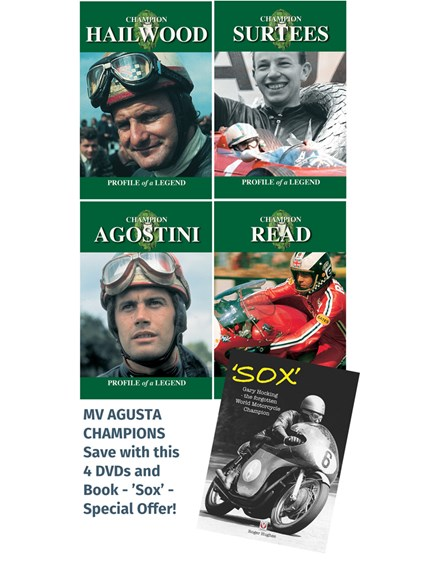 MV Augusta Bundle & Sox Gary Hocking
