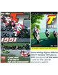 Steve Hislop signed VHS and TT 1991 DVD