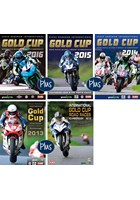 Scarborough Gold Cup 2012-2016 Reviews DVD