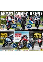 Armoy Reviews 2012-2017 DVD