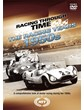 Racing Through Time,The Racing Years 1950s (2 Disc) DVD