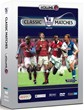 Premier League Classic Matches Vol 10 (5 DVDs)