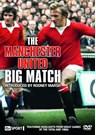 Manchester United - Big Match (DVD)