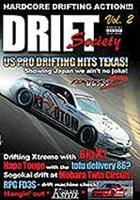 Drift Society 2
