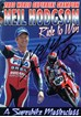 Neil Hodgson Ride to Win Signed DVD