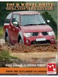 Four Wheel Drive Episodes 7-9 DVD