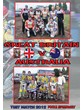 Team GB vs Australia Team Match 2012 DVD