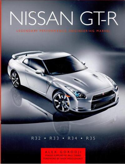 Nissan Skyline GT-R (HB) : Duke Video