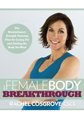 The Female Body Breakthrough (PB)