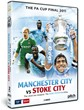2011 FA Cup Final Manchester City v Stoke City (2 DVDs)