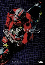 Gravity Riders DVD