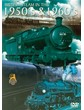 British Steam in the 1950s and 1960s DVD