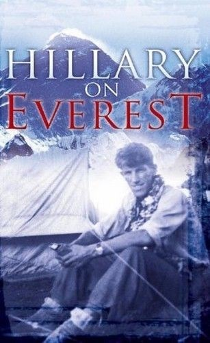 Hillary On Everest DVD - 50th Anniversary