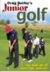 Junior Golf - Craig Butfoy DVD