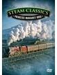 Steam Classics - Princess Margaret Rose DVD