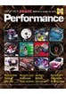 Max Power Performance Book