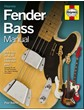 Fender Bass Manual (HB)