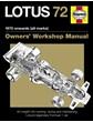 Lotus 72 Owners' Manual (HB)