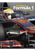 The Official Formula 1 Season Review 2012 (HB)