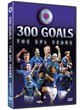 Glasgow Rangers 300 Goals (DVD)