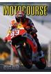 Motocourse 2014/15 (HB)