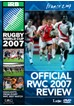 Official Rugby World Cup Review 2007 Dvd