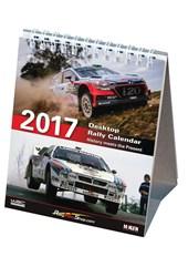 McKlein Rally 2017 Desktop Calendar