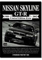 Nissan Skyline GT-R 1989-2002 (PB)