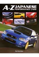 A-Z of Japanese Performance Cars