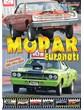 Mopar EuroNats 2014 DVD