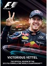 F1 2012  Review (2 Disc) DVD