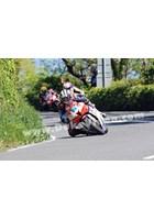 Dunlop leads McGuinness and Donald Tower Bends TT 2013