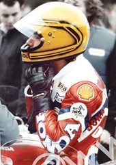 Joey Dunlop Cadwell Park 1981 Start