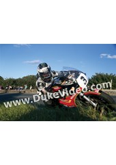 Michael Dunlop Gooseneck Classic TT