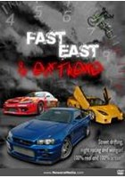 Fast, East & Extreme DVD