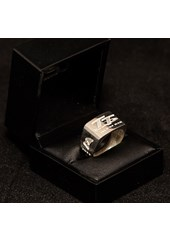 Official TT Jewellery 2013 Ring