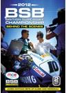 British Superbiker Behind the Scenes 2012 (2 Disc) DVD