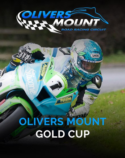 Olivers Mount Gold Cup 2019 Ticket - click to enlarge