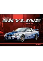 Nissan Skyline GTR Metal Sign