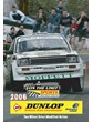 Irish National Rally Championship 2006 DVD