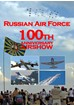 Russian Air Force 100 Airshow 2012 (2 Disc) Collectors