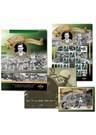 Geoff Duke Special Stamp Folder